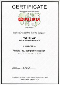 Сертификат-FUJIPLA.jpg