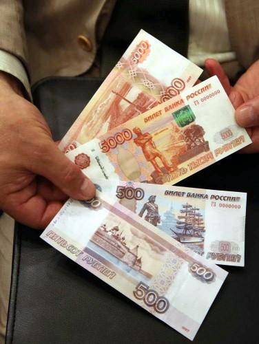 Банк России презентовал купюры номиналом в 500 и 5000 рублей с ...