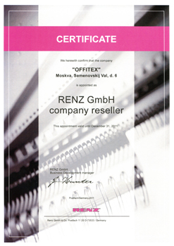 Сертификат-RENZ-Gmbh.jpg